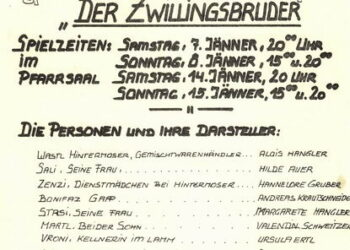 1984_zwilling_21